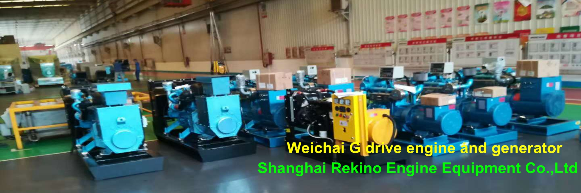 Weichai G drive engine and generator banner